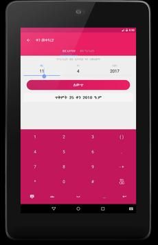 Ethiopian Orthodox Calendar screenshot 11