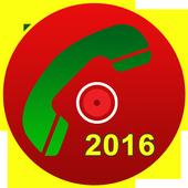 Call Recorder 2016 Automatic icon