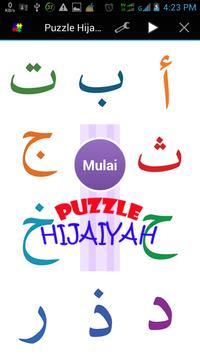 Puzzle Hijaiyah poster