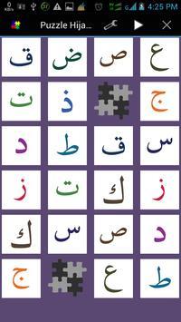 Puzzle Hijaiyah screenshot 1