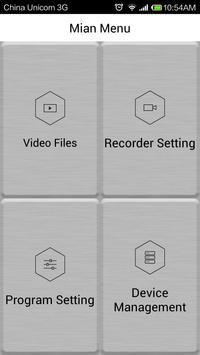 PV Cam Viewer apk screenshot