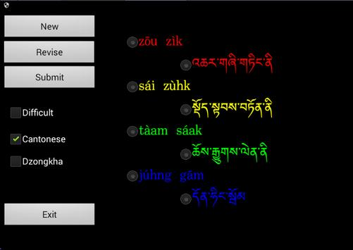 Cantonese Dzongkha Dictionary screenshot 2