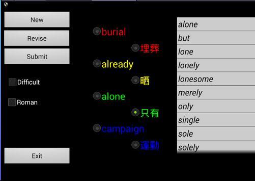 Cantonese English Dictionary screenshot 2