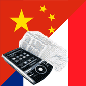 Cantonese French Dictionary icon
