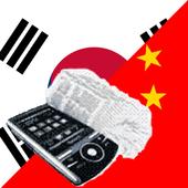 Cantonese Korean Dictionary icon