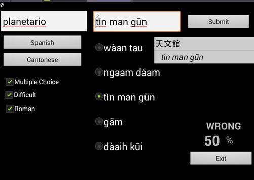 Cantonese Spanish Dictionary screenshot 1