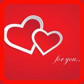 Songs of Love. Romantic music icon