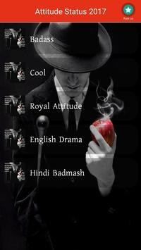 Attitude status 2017 poster