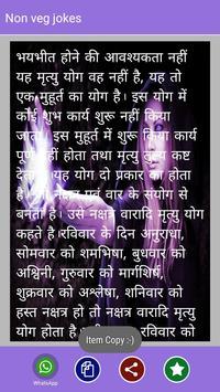 Vashikaran Mantra screenshot 4