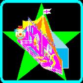 Fun House icon