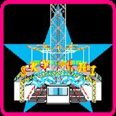 Sky Swing icon