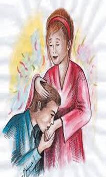 رسائل وصور تهنئة عيد الأم poster