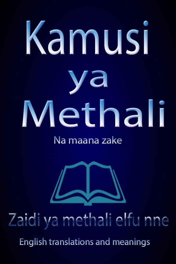 Kamusi Ya Methali For Android Apk Download