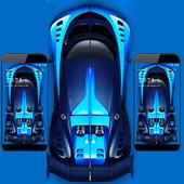 Future Tech Dream Car icon