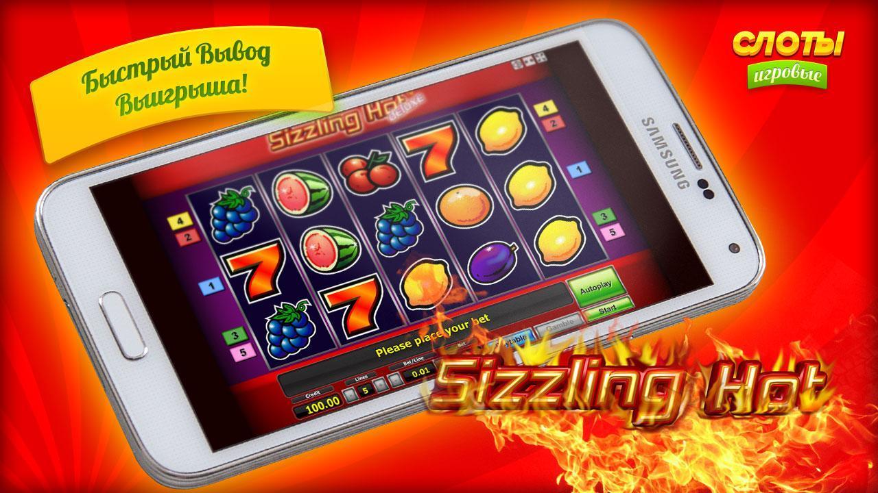 Игровые автоматы сейфы играть бесплатно онлайн без регистрации
