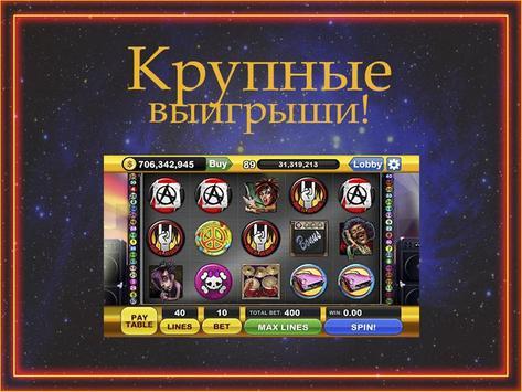 Play Fortuna casino screenshot 3
