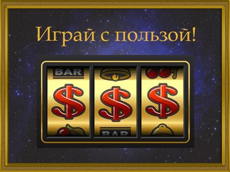 Play Fortuna casino poster