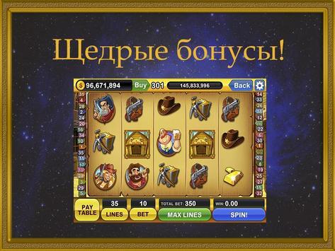 Play Fortuna casino screenshot 1
