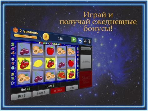 Play Fortuna casino screenshot 2