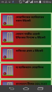 Bangladesh vs Srilankan Live screenshot 17