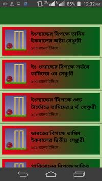 Bangladesh vs Srilankan Live screenshot 10