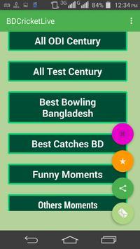 Bangladesh vs Srilankan Live screenshot 1