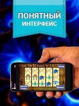 Слоты Платинум poster