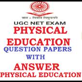 UGC NET Physical Education icon