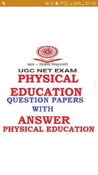 UGC NET Physical Education poster
