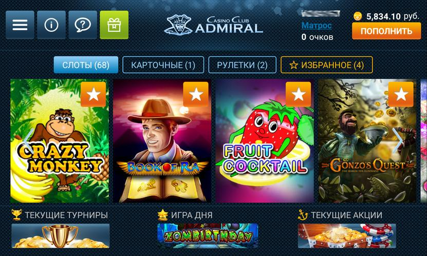 Admiral Slots Club For Android Apk Download