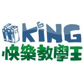快樂教學王 - Social Teaching icon