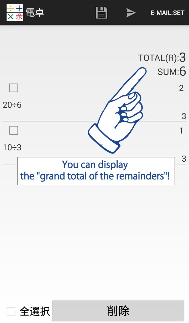 Division(remainder)Calculator for Android - APK Download