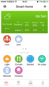 iJia - Deantron Smart Home apk screenshot