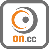 東網電子刊物 icon