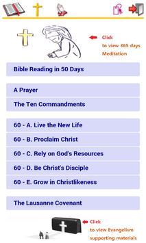 Simple Bible - German (BBE) apk screenshot