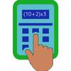 簡易数式電卓 ~括弧が使える~ icon