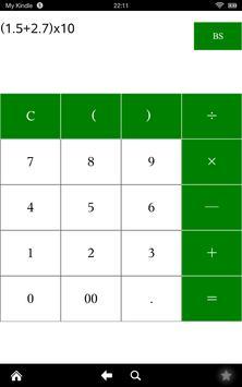 簡易数式電卓 ~括弧が使える~ screenshot 3