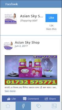 Fair Look Lotion apk screenshot