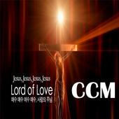 CCM복음성가:찬송,가스펠,Gospel음악 icon