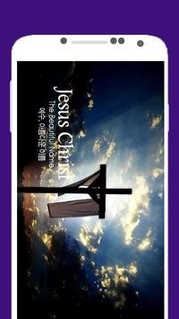 CCM복음성가:찬송,가스펠,Gospel음악 apk screenshot