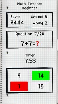 Math Teacher - Beginner (Kids) screenshot 3