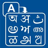 Indian Language Translator icon