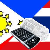 Cebuano Thai Dictionary icon
