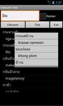 Cebuano Thai Dictionary apk screenshot