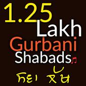 Shabad Gurbani -  ਗੁਰਬਾਣੀ ਸ਼ਬਦ icon