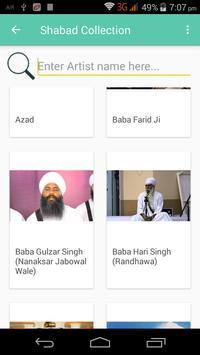 Shabad Gurbani -  ਗੁਰਬਾਣੀ ਸ਼ਬਦ screenshot 1