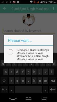 Shabad Gurbani -  ਗੁਰਬਾਣੀ ਸ਼ਬਦ screenshot 2