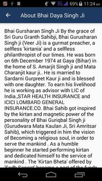 Bhai Gursharan Singh Ji (Ludhiane Wale) screenshot 1