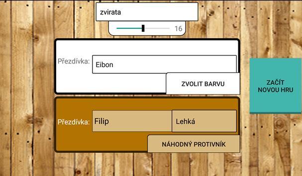 Pexies screenshot 1
