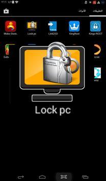 Lock PC poster